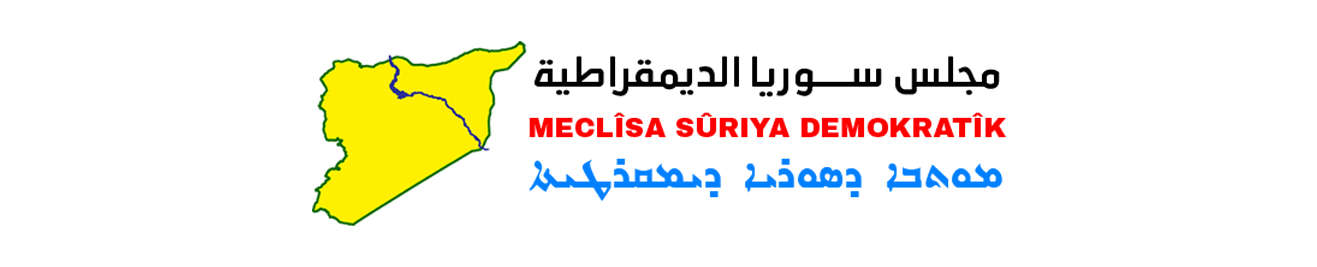 The Syrian Democratic Council