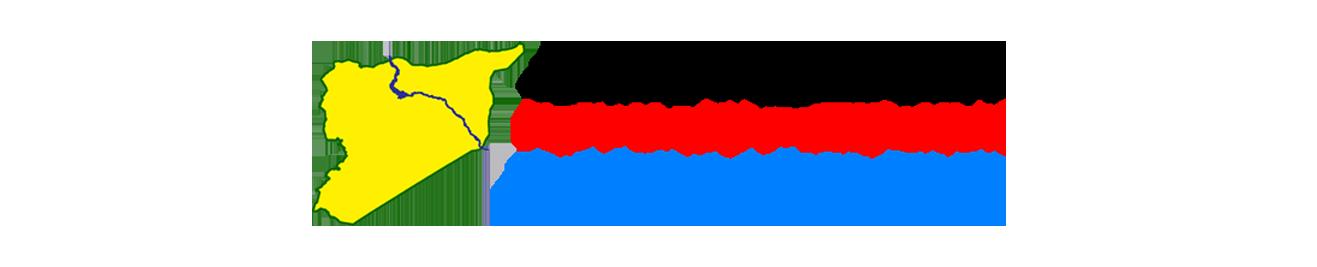 Meclîsa Sûriya Demokratîk
