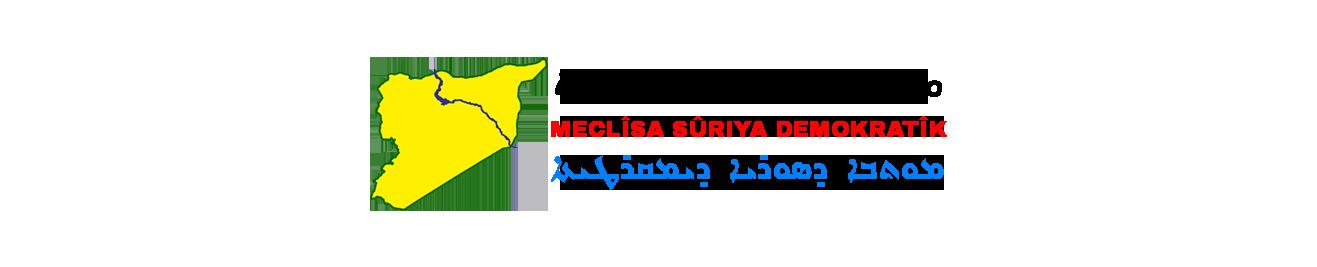 مجلس سوريا الديمقراطية